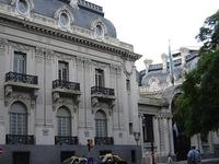 Palácio San Martin