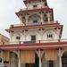 Santaram Temple