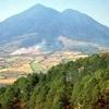 San Vicente Volcano