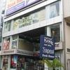 Sapna Book House - Gandhi Nagar - Bangalore