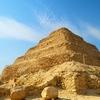 Saqqara Step Pyramid