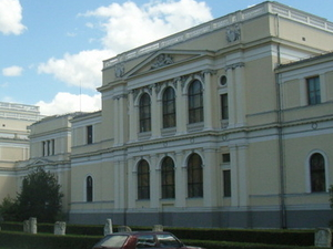Museo Nacional de Bosnia y Herzegovina