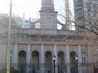 Sarmiento Historic Museum