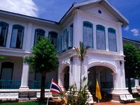 Satun National Museum