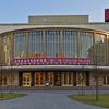 Schiller Theater In Berlin