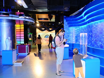 Science Educational Park