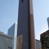 Scotia Plaza