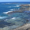 Savage Islands