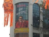 Sena Bhavan