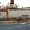 Seneca Cotton Warehouse