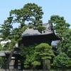 Sengakuji Temple Entrance