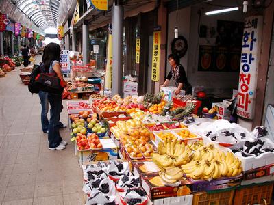 Seongdong Market