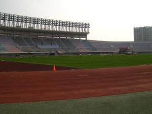 Seongnam Estadio