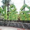 Seoul Forest Logo
