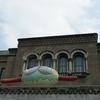 Seoul Museum Of Art - Seoul