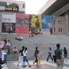 Seoul Sejong Art Center