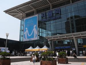 Estación de Seúl