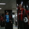 Seoul World Cup Stadium Station