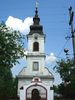 Serb Orthodox ChurchTemplom-Mohács