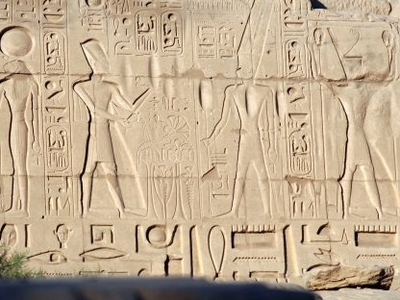 Mehit, Ramses II And Amun-Ra, Ramses II And Anhur. Karnak