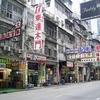 Shanghai Street Cantonese Verandah