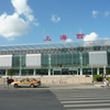 Shanghai West Railway Station
