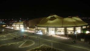 Sharm el-Sheikh Aeroporto Internacional