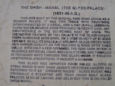 Sheesh Mahal Info Plaque