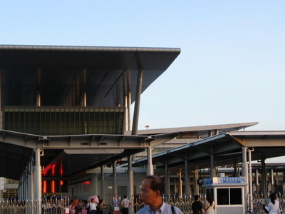 Shenzhen Bay Port  Passenger Terminal