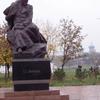 Statue Of Taras Shevchenko
