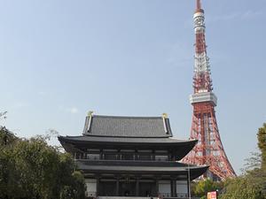 Shiba Zojo-ji