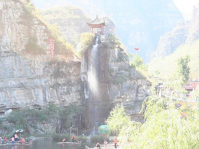Shidu, Beijing
