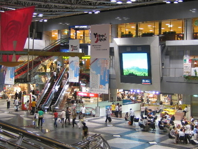 Shinchitose  Airport  Terminal  Building