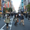 Shinjuku Vehicle Free Promenade