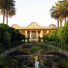 Shiraz Botanical Garden Of Shiraz University