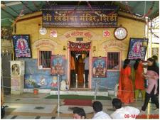 Shirdi-Khandoba Temple