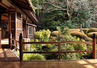 Shisen-dō Garden And Building