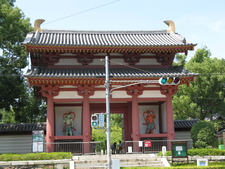 Shitenno Ji Temple East Gate