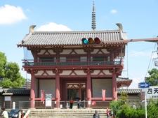 Shitenno Ji Temple South Gate