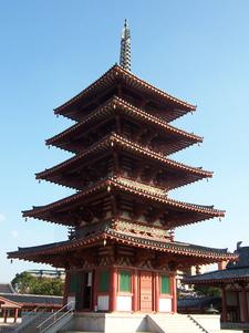 Shitenno Ji Temple Tower