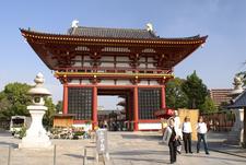 Shitenno Ji Temple West Gate