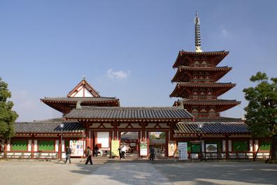 Shitennō-ji Temple, Tennōji-ku