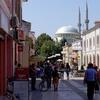 Kol Idromeno Street