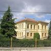 Shkolla E Muzikës Gjilan