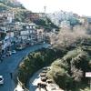 Shoghi Road