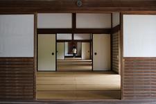 Shoji Doors At Tenryuji