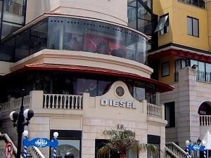 City Shopping Bogota Photos