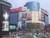 Shopping Mall In Jinzhou City