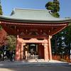 Shoro Of Enryakuji Temple