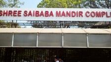 Shree Sai Baba Mandir Complex